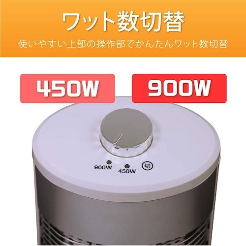 2.ランニングコスト|温度調節機能があると省エネに!