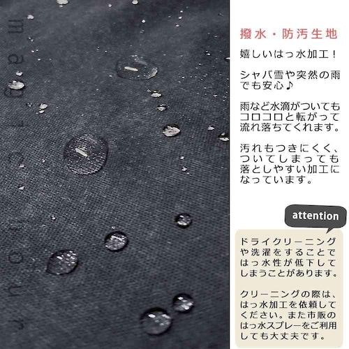 機能性|撥水性・防水性・保温性に注目!