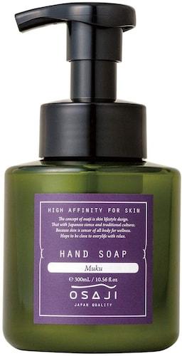 ・保湿成分入りの商品は乾燥肌でお悩みの方も安心して使える