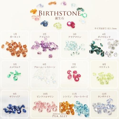 誕生石との組み合わせが一般的