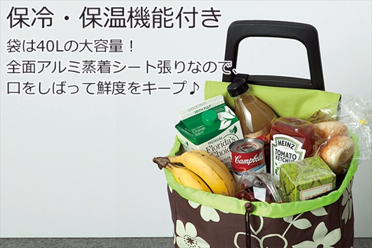 保冷機能があると食材の持ち運びが安心
