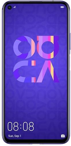 Huawei(ハーウェイ)