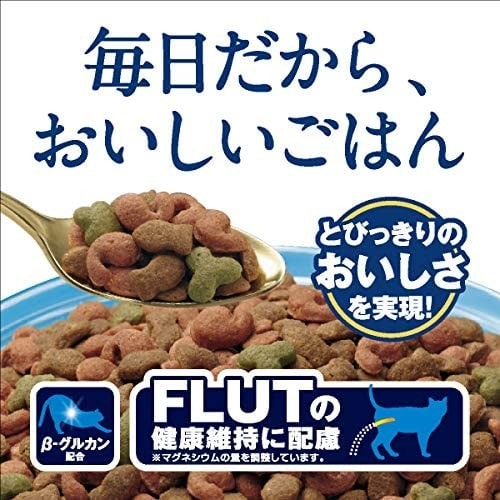 ●尿路結石の予防(FLUTD)