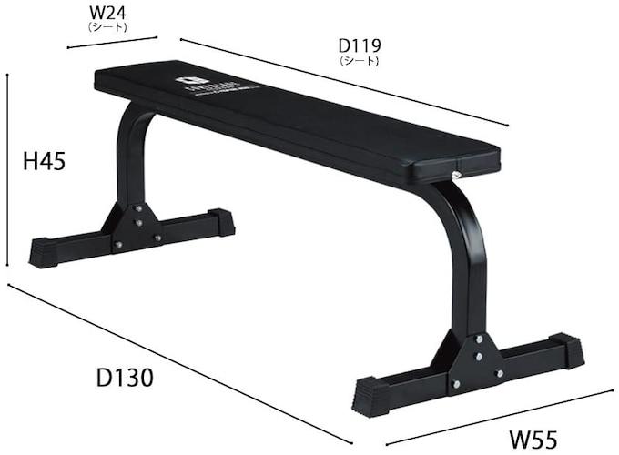 シートの幅|標準サイズの24~27cmを目安にするのが◎