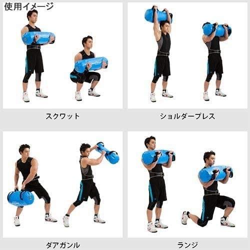 ウォーターバッグの使い方・トレーニング方法