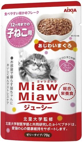 カリカリ 時期 子猫 食べる
