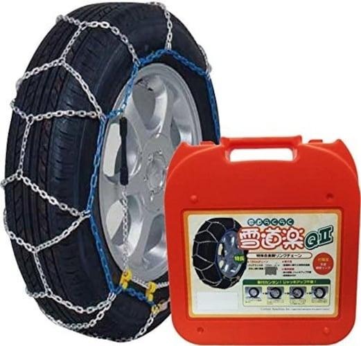・金属製は高いグリップ力で凍結路面も安心して走行できる