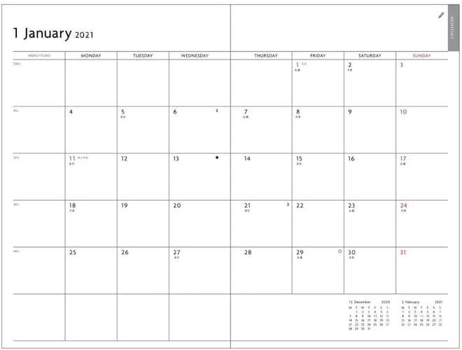 ▼月間ブロック式(カレンダー式)