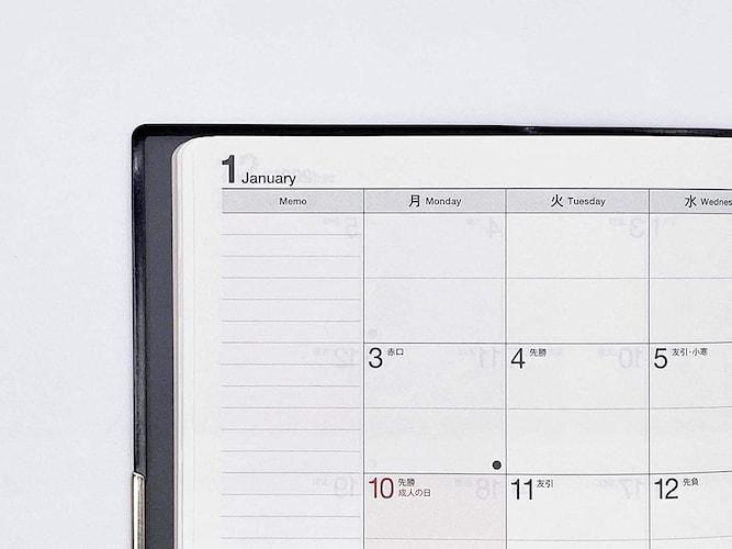 始まり月|新年や年度に合わせて!生活スタイルの切替時が◎