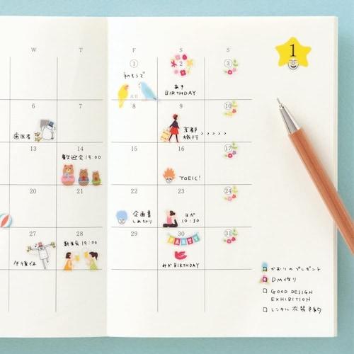 手帳のかわいい書き方(女性や主婦向き)