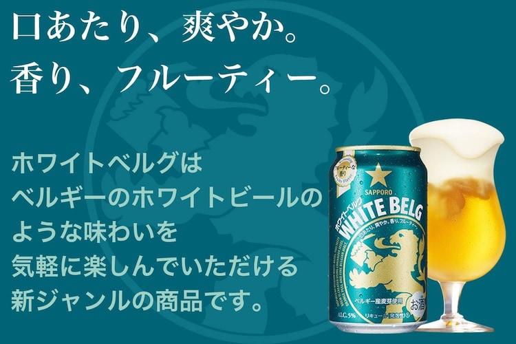 香り | ビールとは違う香りの楽しみ方も
