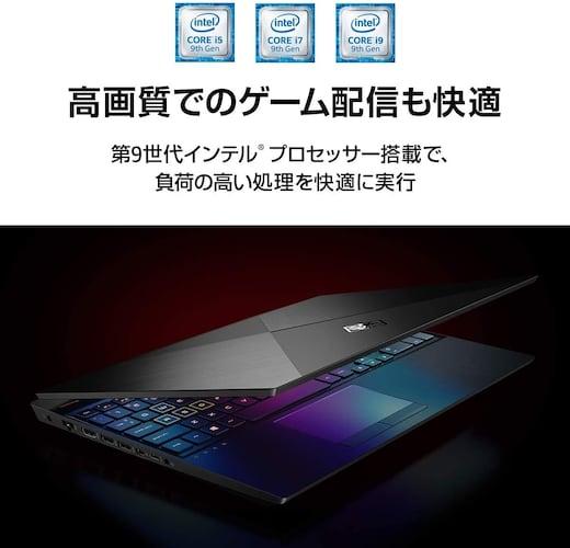 CPU|低価格の「Core i3」、動作重視なら「Core i5」以上が◎