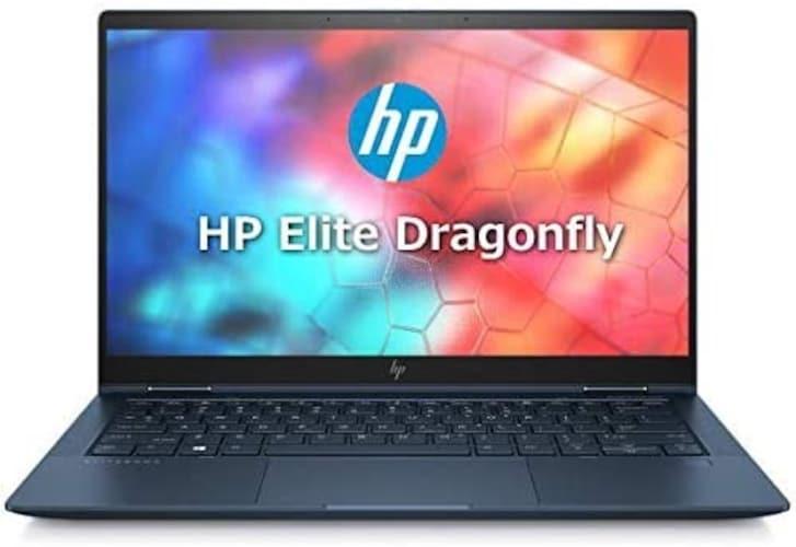 HP(ヒューレットパッカード)とは?