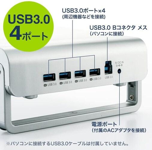 〈電源コンセント・usbポート機能〉ごちゃつきがちな接続機器をまとめてすっきり