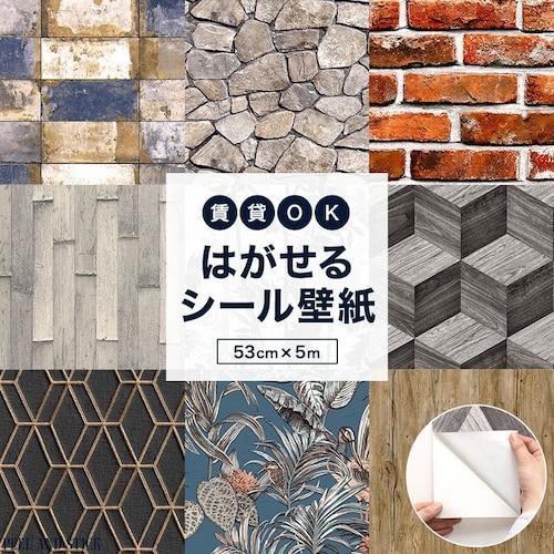 3.デザイン|部屋の雰囲気を変えて楽しむ