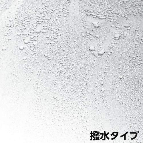 ▼淡色車に!水滴を拭き取りやすい撥水性