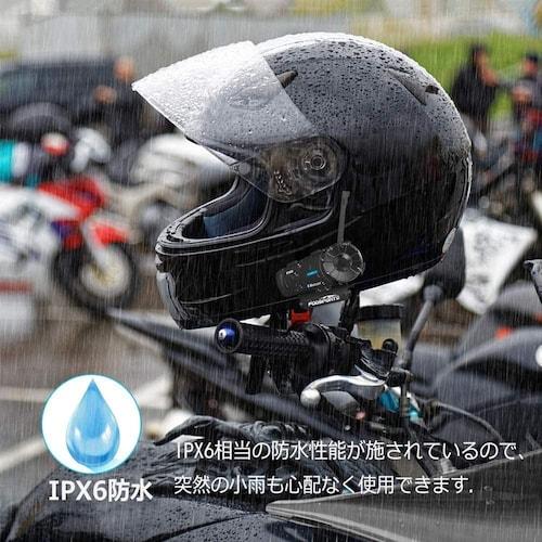 機能性 防水性の高いものがベスト