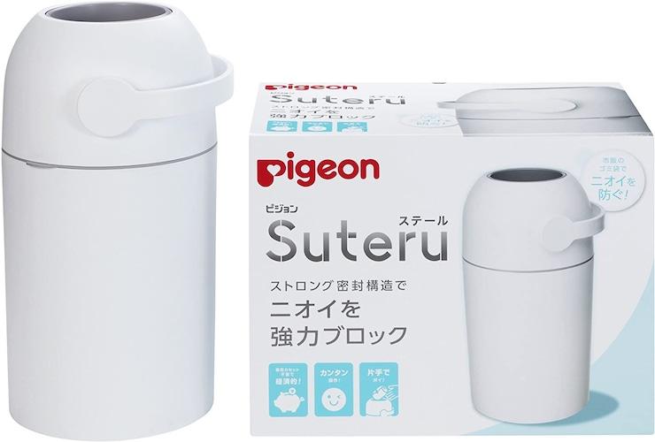 紙おむつ専用ゴミ箱 ピジョン