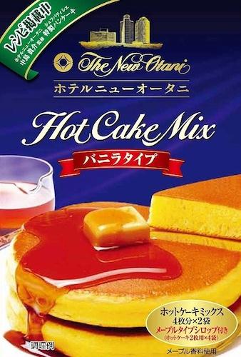 ・甘さのあるものはお菓子作りの材料やスイーツとして食べるときに