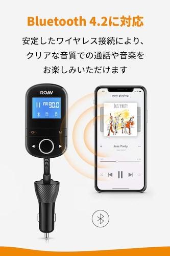 Bluetooth|ケーブル不要ですっきり!ペアリングで手軽に接続