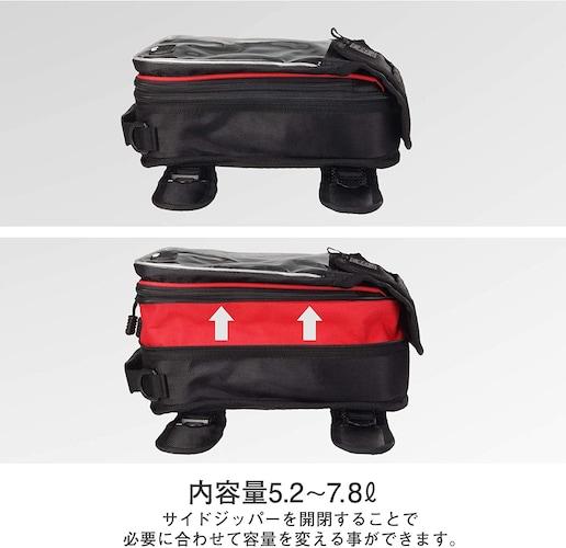 可変性|荷物の中身に応じてバッグのサイズを変えられる