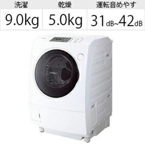 ▼乾燥容量は洗濯容量よりも小さいため注意!