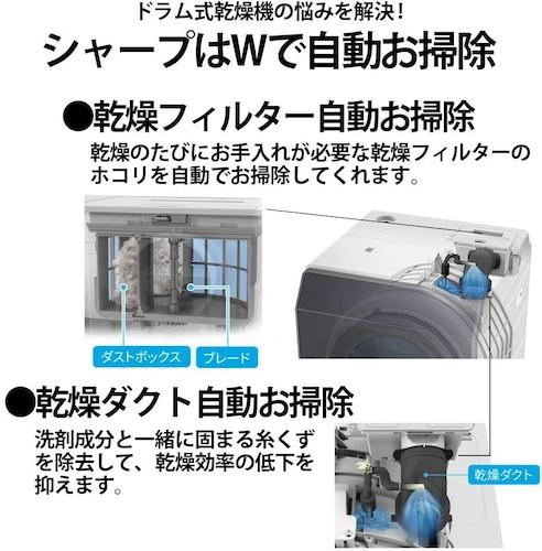 ▼洗濯槽や乾燥フィルターの自動お掃除機能でいつでもキレイに!