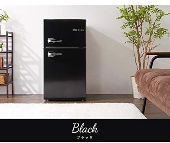 対処法1|おしゃれなデザインの冷蔵庫でインテリアに