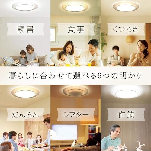 明るさや色味を変えられる「調光機能」
