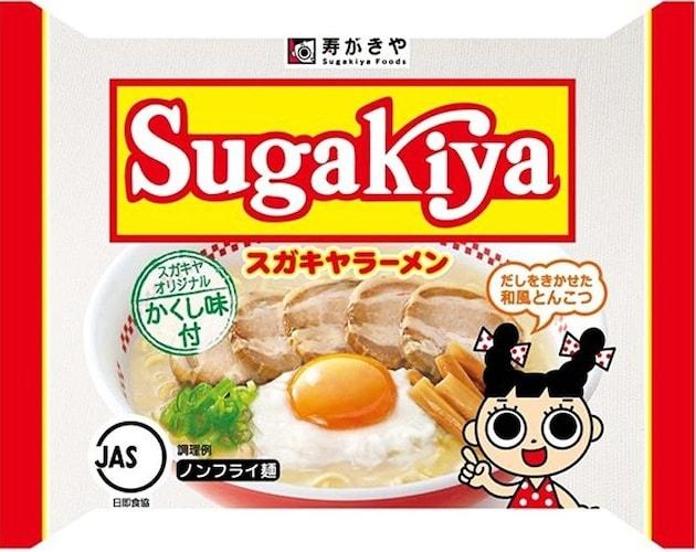 ・ノンフライ麺