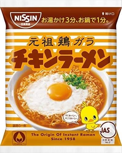 ・油あげ麺
