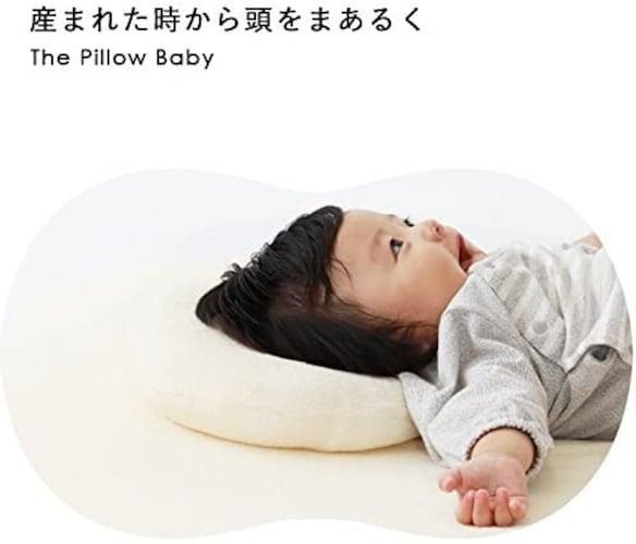 赤ちゃんの枕は必要?