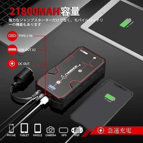 ■電池容量|mAh(ミリアンペアアワー)