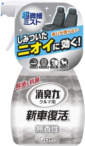 ▼無香料|芳香剤の香りが苦手な人や消臭効果を感じたい人におすすめ