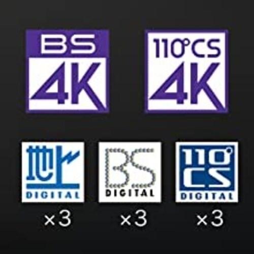 解像度 映像美を楽しむなら4K対応!