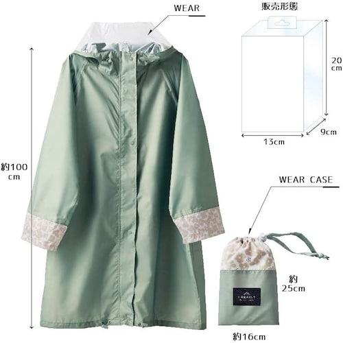 収納性|専用袋付きなどパッカブル仕様が便利