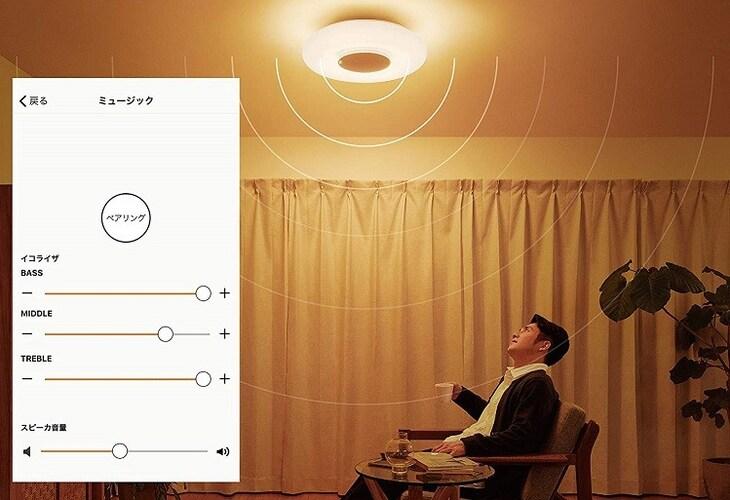 機能|Bluetooth搭載ならスマホで簡単操作!ライト付きも