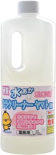 洗浄力|業務用なら頑固な汚れもキレイに!
