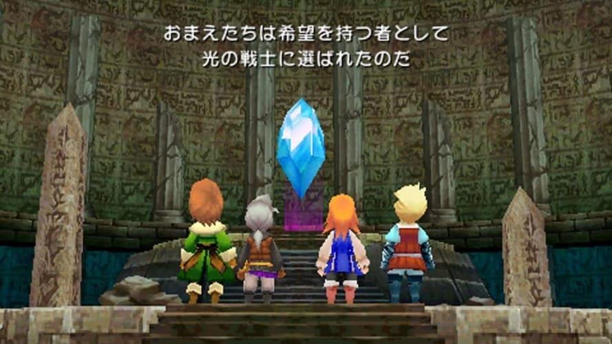 PSP ファイナルファンタジー3のプレイ画面
