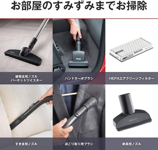 使い勝手 布団用ノズルなどの付属品にも注目!