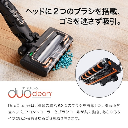 ・DuoClean®(デュオクリーン)