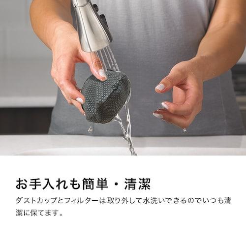お手入れ|水洗いできるものならいつでも清潔