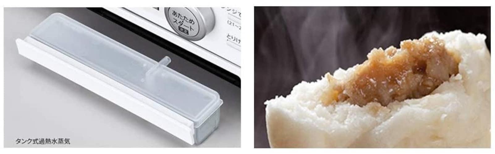 ■過熱水蒸気タイプ