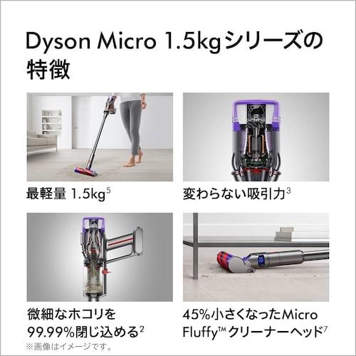 重さ・サイズ|軽量化モデルなど扱いやすい製品が増加中
