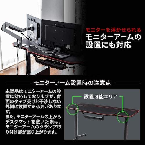 天板の厚さ|モニターアームを使う方は要チェック