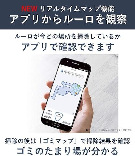【アプリ連携】