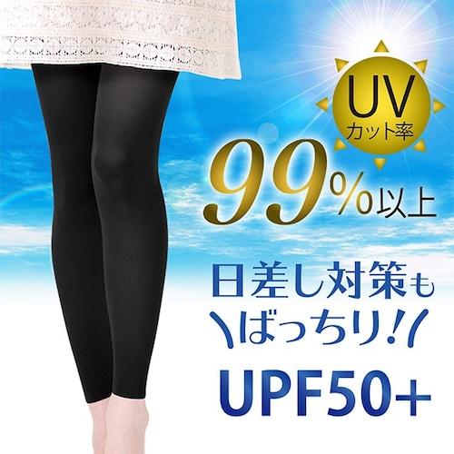 ・UV対策
