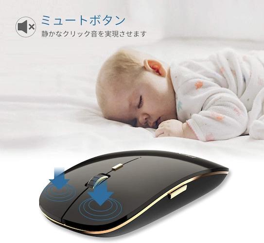 【静音性】静かなカフェや赤ちゃんが寝ているときでも操作が可能に