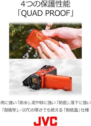 ●防塵・防水性能