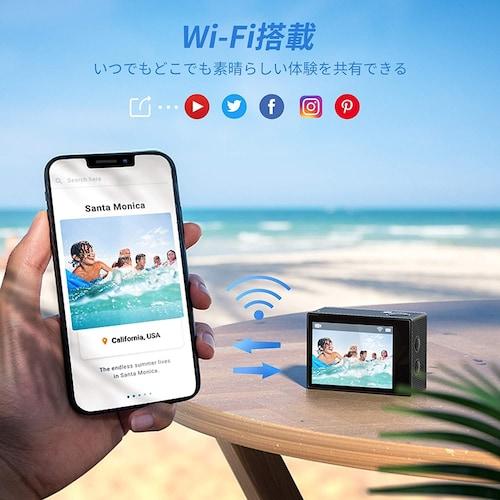【Wi-Fi機能】SNSへのシェアが手軽にできる